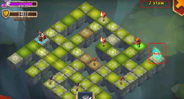 Битва замков карта выносливости