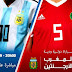 En Direct / Live : Maroc – Argentine, Amical International – 26 mars 2019 à 19:00
