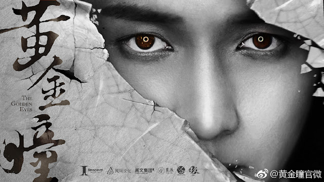 The Golden Eyes Zhang Yixing