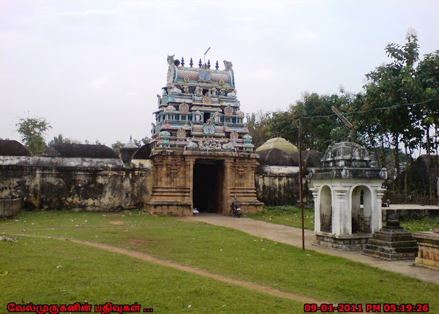 Thirumandurai Temple