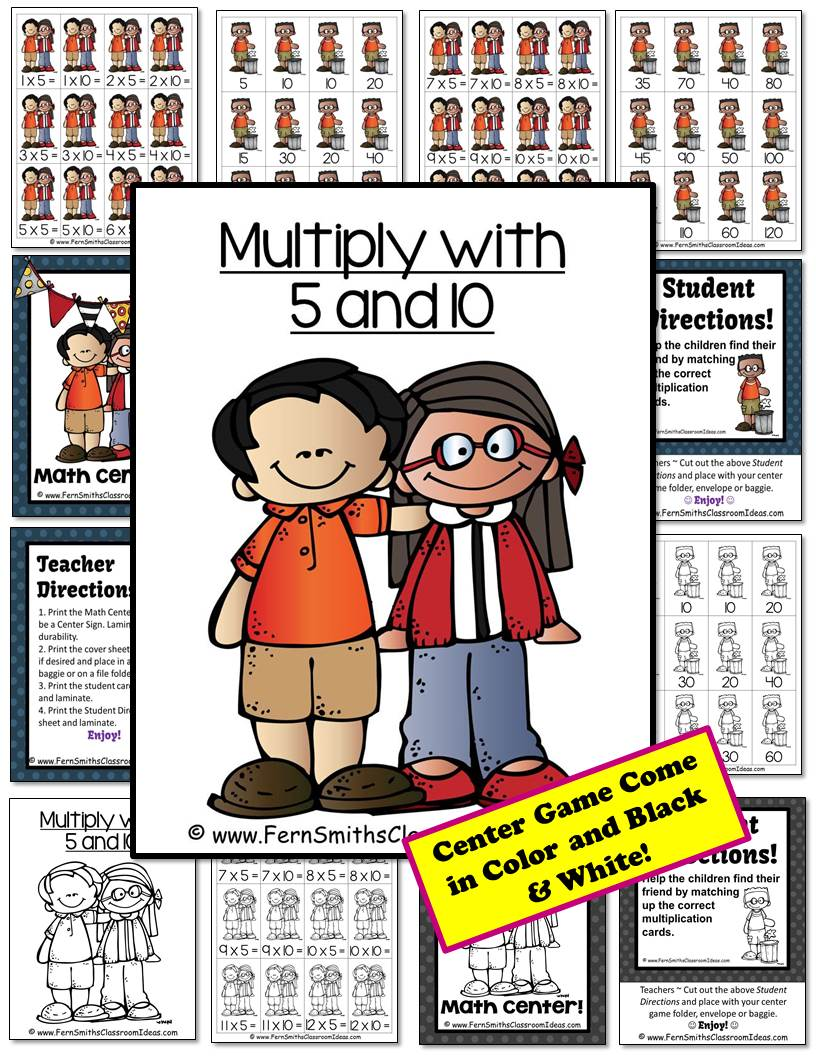 Fern Smith's Classroom Ideas Multiply with 5 and 10 - Quick and Easy Center and Printables with No Common Core
