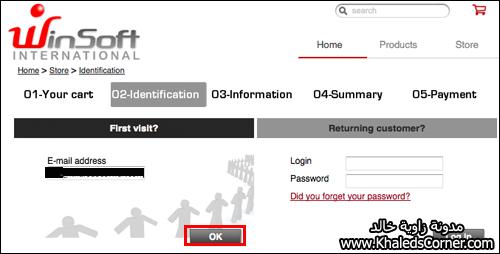 0925b8005e80b في هذه الصفحة سوف تظهر لنا سلة البرامج التي نرغب بالحصول عليها .. اذا كانت  صحيحه نقوم بالضغط على Checkout.
