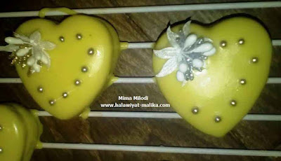 صابلي بذوق الليمون روعة