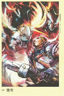 Baca Overlord - Vol 1 - Chapter 4 Part 1