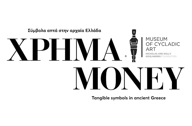 'MONEY: Tangible symbols in ancient Greece' at the Museum of Cycladic Art, Athens