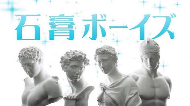 Sekkou Boys - Daftar Anime berkenaan Idol Terbaik