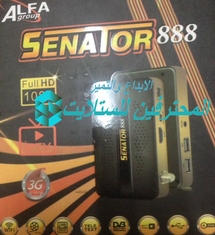 احدث سوفت وير SENATOR 888 بخاصية تحديث اونلاين وتحديث سيرفر ALFA