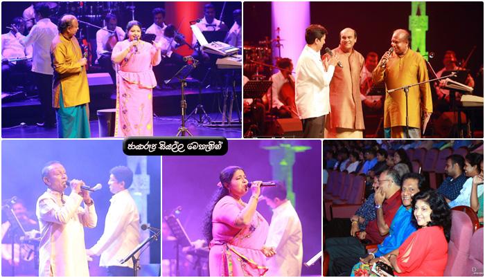 http://www.gallery.gossiplankanews.com/event/subawitha-musical-concert.html