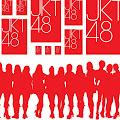 Lirik Lagu JKT48 - Baju Putih (Shiroi Shirt)