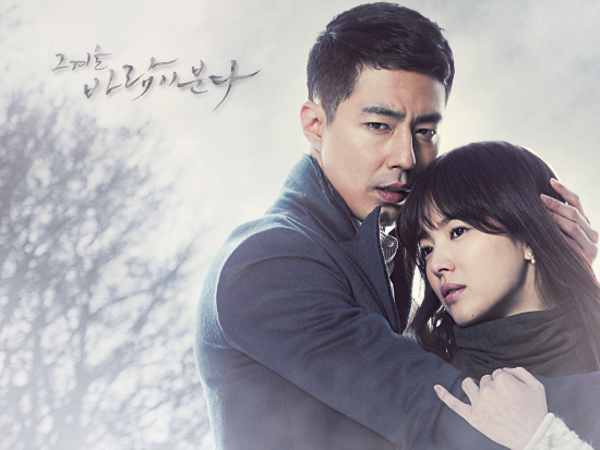 Drama Korea That Winter, The Wind Blows Subtitle Indonesia