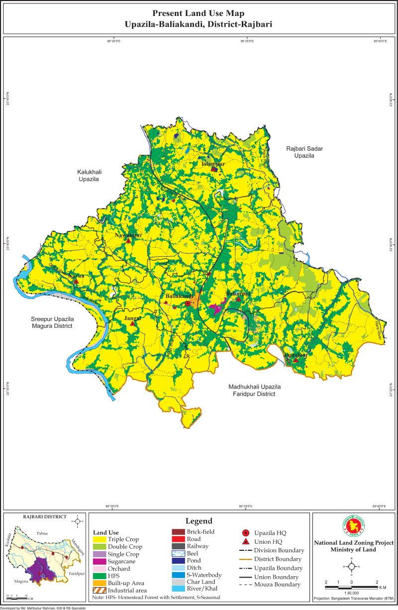 Baliakandi Upazila Mouza Map Rajbari District Bangladesh