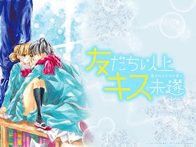 Tomodachi Ijou Kiss Misui de Shimabukuro Yumi