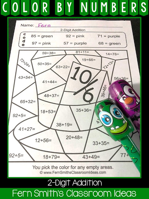 Second Grade Go Math 4.6 2-Digit Addition Color By Numbers Worksheets From Fern Smith's Classroom Ideas - Just Perfect for Some Second Grade Fun!
