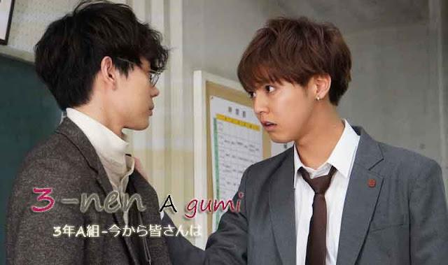Sinopsis Drama 3 nen A gumi Episode 1- Tamat (Lengkap)