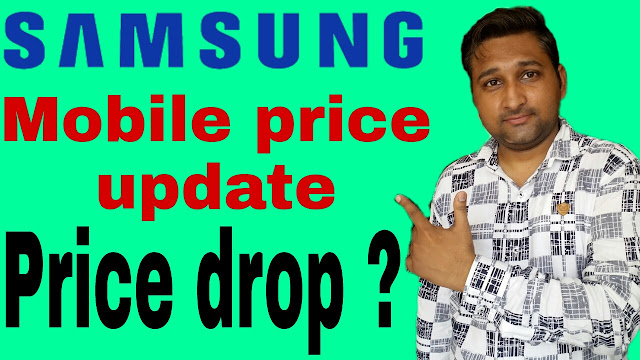 Samsung mobile price, Samsung mobile new price update