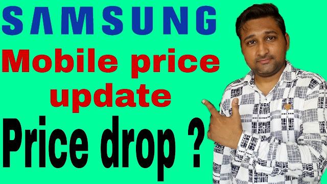 Samsung mobile price, Samsung mobile new price update