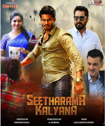 Seetharama Kalyana 2019 NEW Hindi Dubbed V2 720p HDTVRip x264 650MB