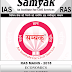Samyak Ias & Ras Economics Class Notes Hindi | Download PDF