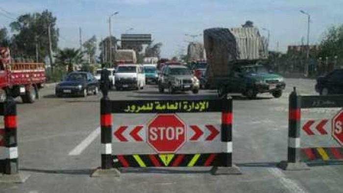 إغلاق طريق إسكندرية الزراعى جزئيا