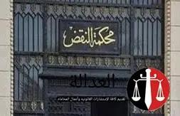 موقع العداله:حكم نقض هام في بطلان المحاكمه اذا لم يحضر محام جنايات مع المتهم .