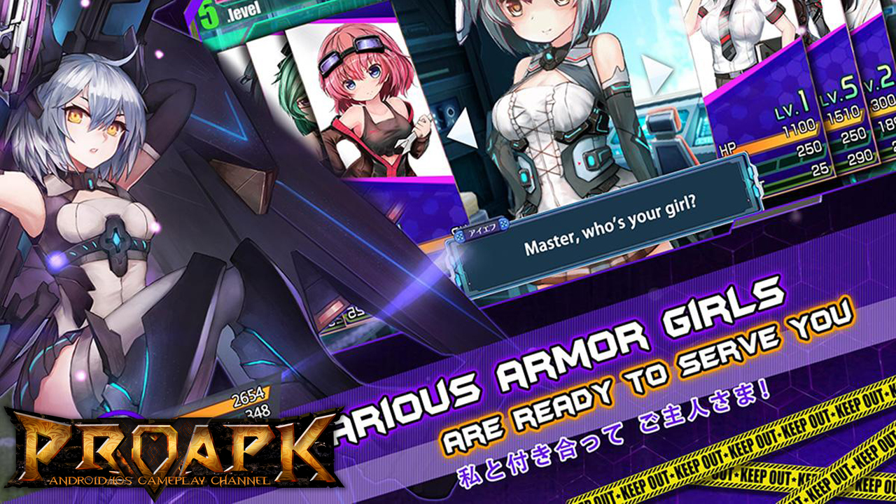 Armor Girls - Z Battle
