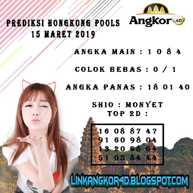 PREDIKSI HONGKONG POOLS 15 MARET 2019