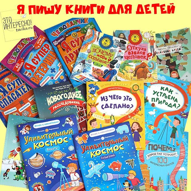 Татьяна Пироженко книги