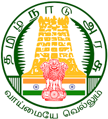TNPSC Agriculture Officer Question Paper 2011, 2013, 2016, 2017 & Syllabus in Tamil
