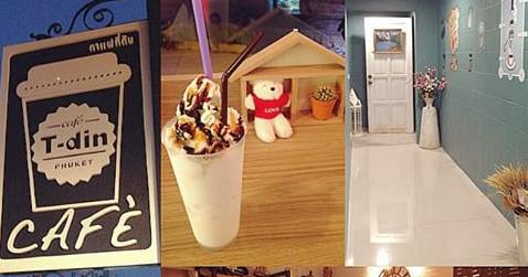 Phuket Restaurant By Tana : T-Din Cafe' กาแฟที่ดิน