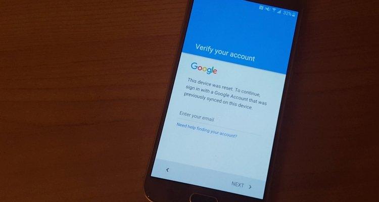 تخطي حمايه  جوجل لموبايل سكاي 2