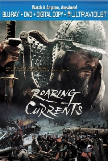 The Admiral - Roaring Currents 2014 UNCUT Dual Audio Hindi Bluray Movie Download
