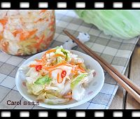 https://caroleasylife.blogspot.com/2018/06/taiwanese-pickled.html