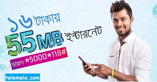 Grameenphone 55MB internet at 16Tk