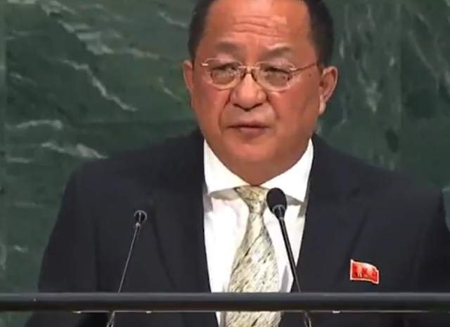 DPRK UN 2017
