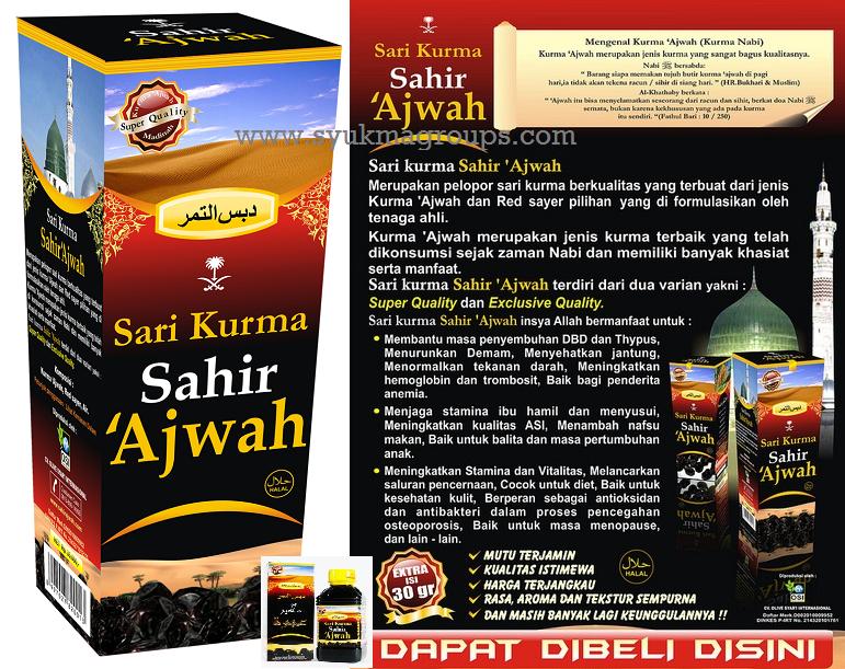 SAHIR AJWAH