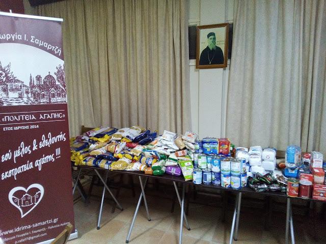 Τρόφιμα σε οικογένειες από το Ίδρυμα Γεωργία Σαμαρτζή «Πολιτεία Αγάπης»