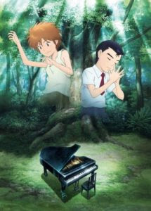 Piano no Mori Todos os Episódios Online, Piano no Mori Online, Assistir Piano no Mori, Piano no Mori Download, Piano no Mori Anime Online, Piano no Mori Anime, Piano no Mori Online, Todos os Episódios de Piano no Mori, Piano no Mori Todos os Episódios Online, Piano no Mori Primeira Temporada, Animes Onlines, Baixar, Download, Dublado, Grátis, Epi