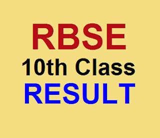 http://www.rajasthanboard10thresults.co.in/2017/05/rajresultsnicin-rajasthan-board-10th-results.html