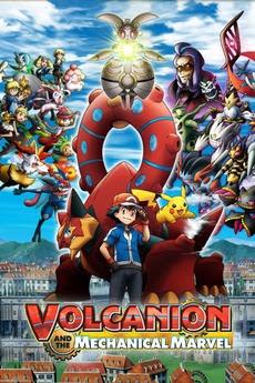 descargar Pokémon XY & Z: Volcanion y la Maravilla Mecánica Latino