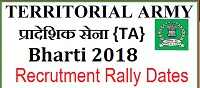 TA Bharti Rally Recruitment 2018-19 @www.territorialarmy.in