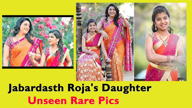Actress Roja's Daughter Anshumalika Unseen Pics | Rare Video