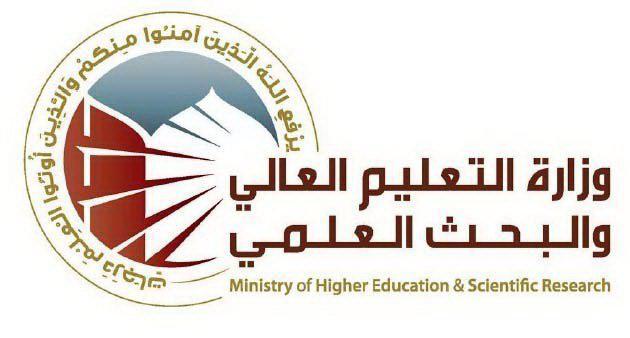 وزارة التعليم العالي تطلق دليل الطالب للقبول المركزي واستمارة التقديم الالكترونية للعام 2017-2018.