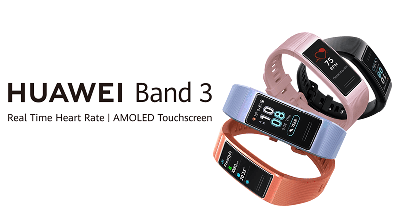 Huawei Band 3, a stylish budget fitness watch with AMOLED screen arrives in PH!