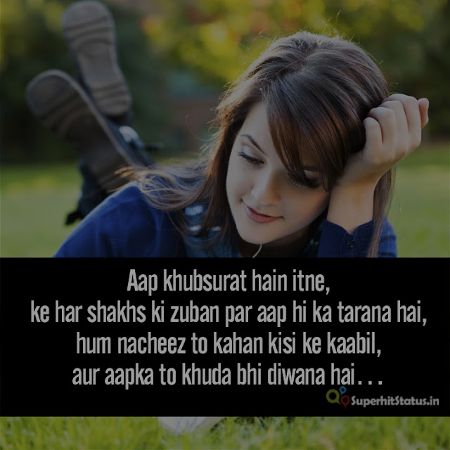 Top 50 Romantic Love Shayari in Hindi To Impress Your Lover For Girlfriends or Boyfriends