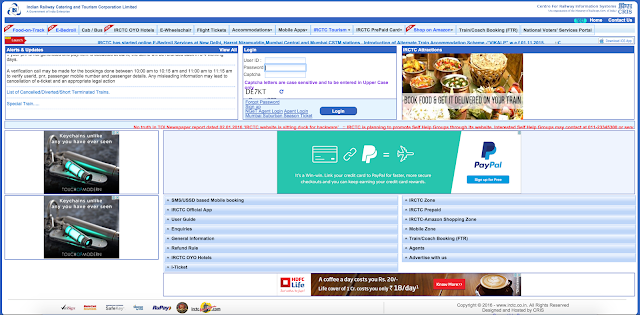 new look of irctc.co.in login portal for online eticket booking and agent booking 2016