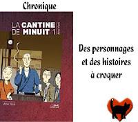 http://blog.mangaconseil.com/2017/02/chronique-la-cantine-de-minuit-on-y.html