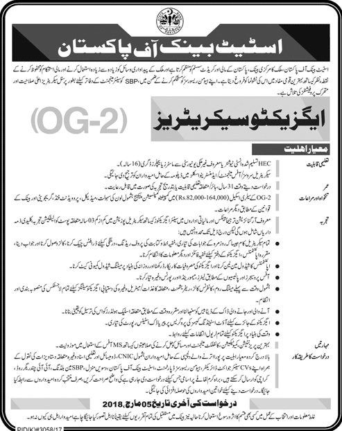 Jobs in Sindh, Jobs in Karachi, Jobs in Banks of Pakistan
