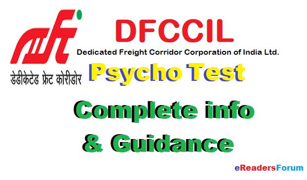 dfccil-psycho-aptitude-test