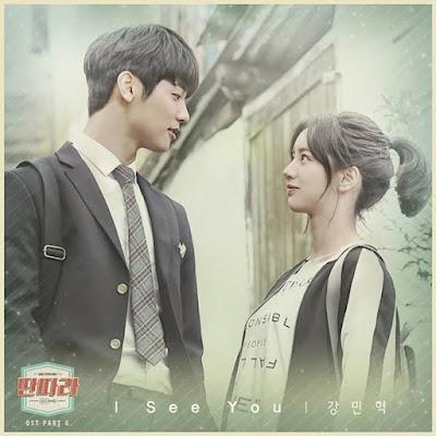 Kang Min Hyuk I See you