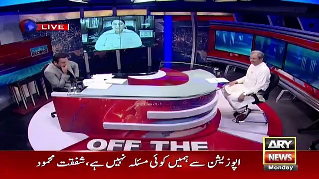 Off The Record With Kashif Abbasi 27 August 2018